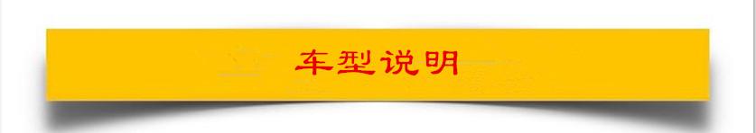 国六东风天锦联合疏通车|10方清洗吸污车|价格|配置|图片