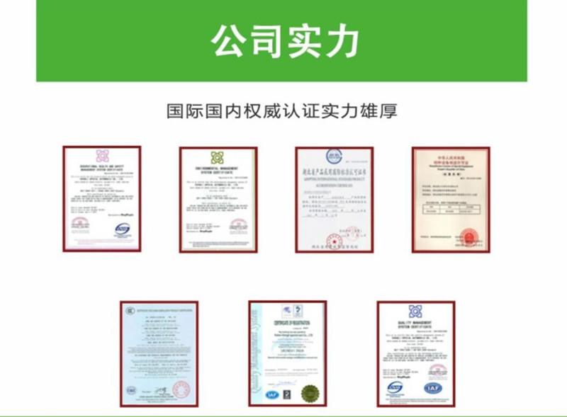 国六解放J6洒水车 15吨洒水车 价格 配置图片