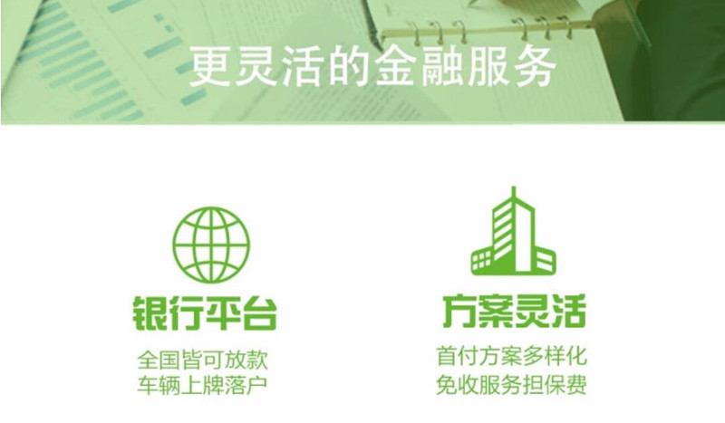 国六东风天锦12吨洒水车 价格 图片 配置