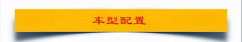 东风T5洒水车,15吨洒水车,15吨洒水车价格 图片 配置