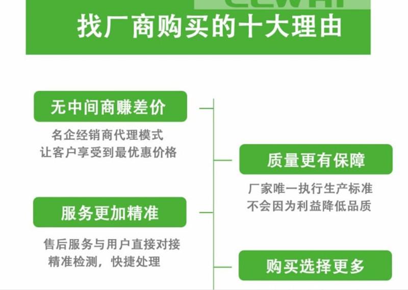 国六东风天龙清洗吸污车 20方吸污车 价格 配置 图片