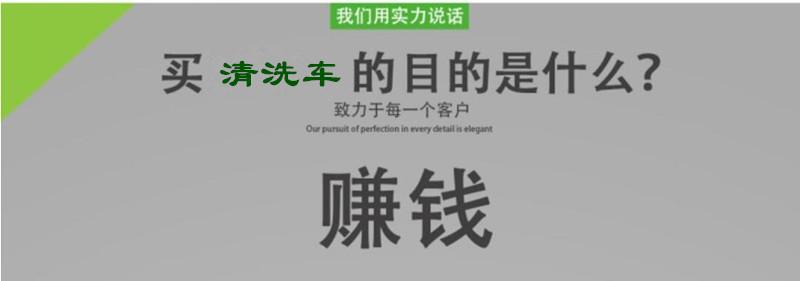 国六东风天龙清洗吸污车|20方吸污车|价格|配置|图片